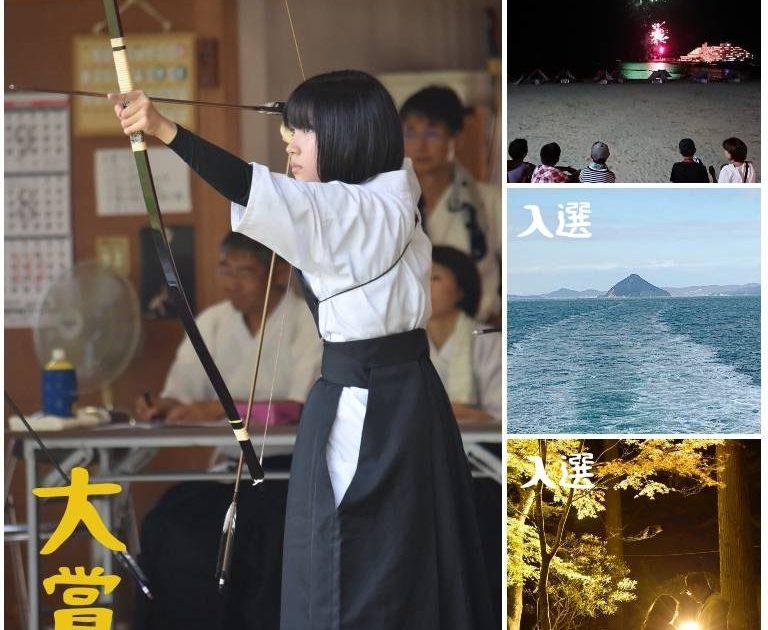 ハウスクリア岡山 写真コンテスト2019