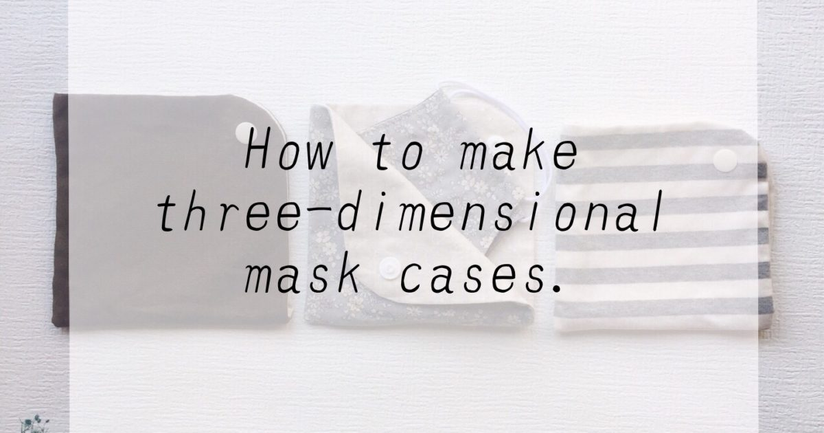houseclearokayama_qlazo three_dimensional mask case